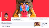 謎のアーティスト、Jordan Bratton