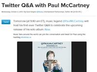 ポール・マッカートニーが、twitterでリアルタイムQ&Aを行うそうです